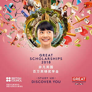 Great Scholarship 2018 - China