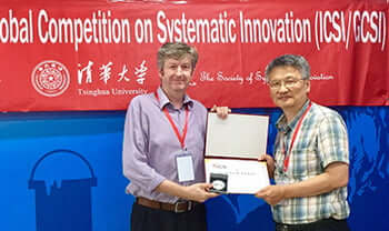 Professor Darrell Mann at the the 7th Global Competition on Systematic Innovation, held in Tsinghua University, Beijing